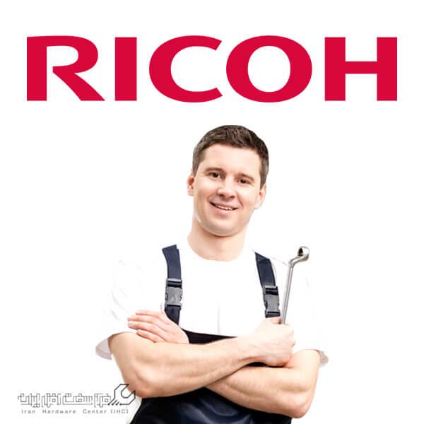 سرویس در محل کپی ریکو