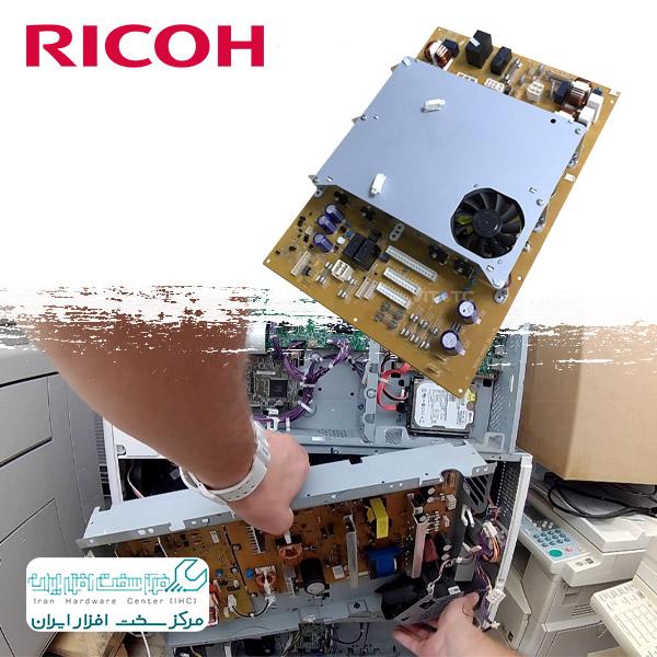 تعمیر برد پاور دستگاه کپی ریکو